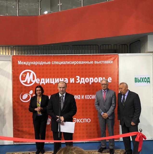 IMG_1166 Новости